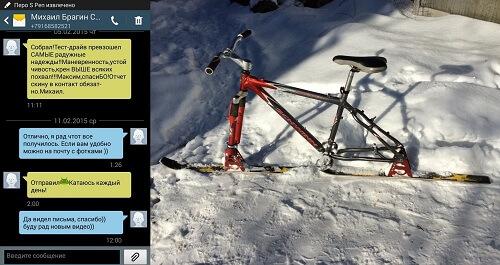 review_snowbike_7_min