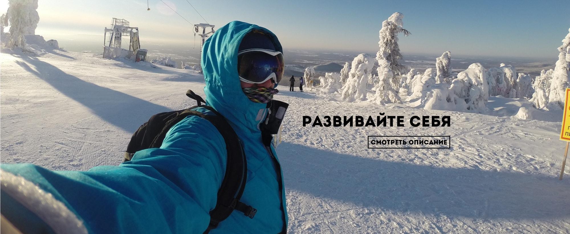 Home_snowbike_5-min
