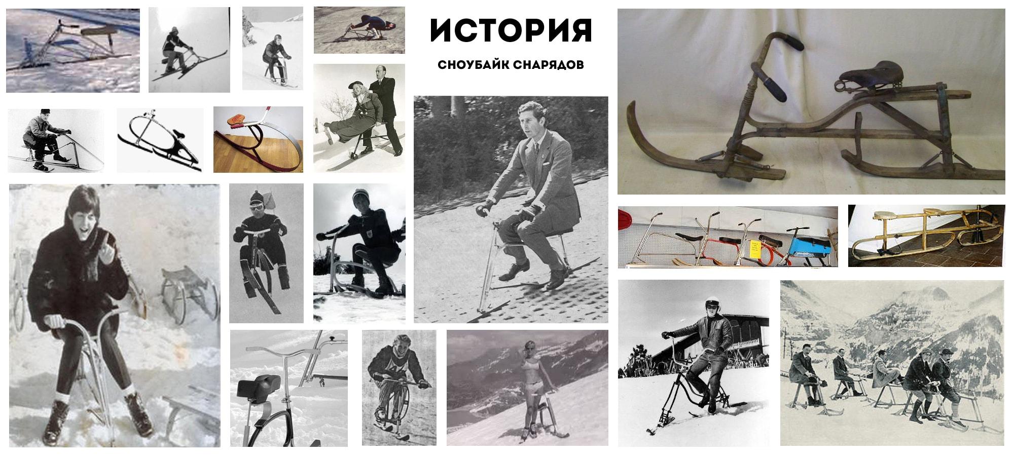 Snowbike-history_1
