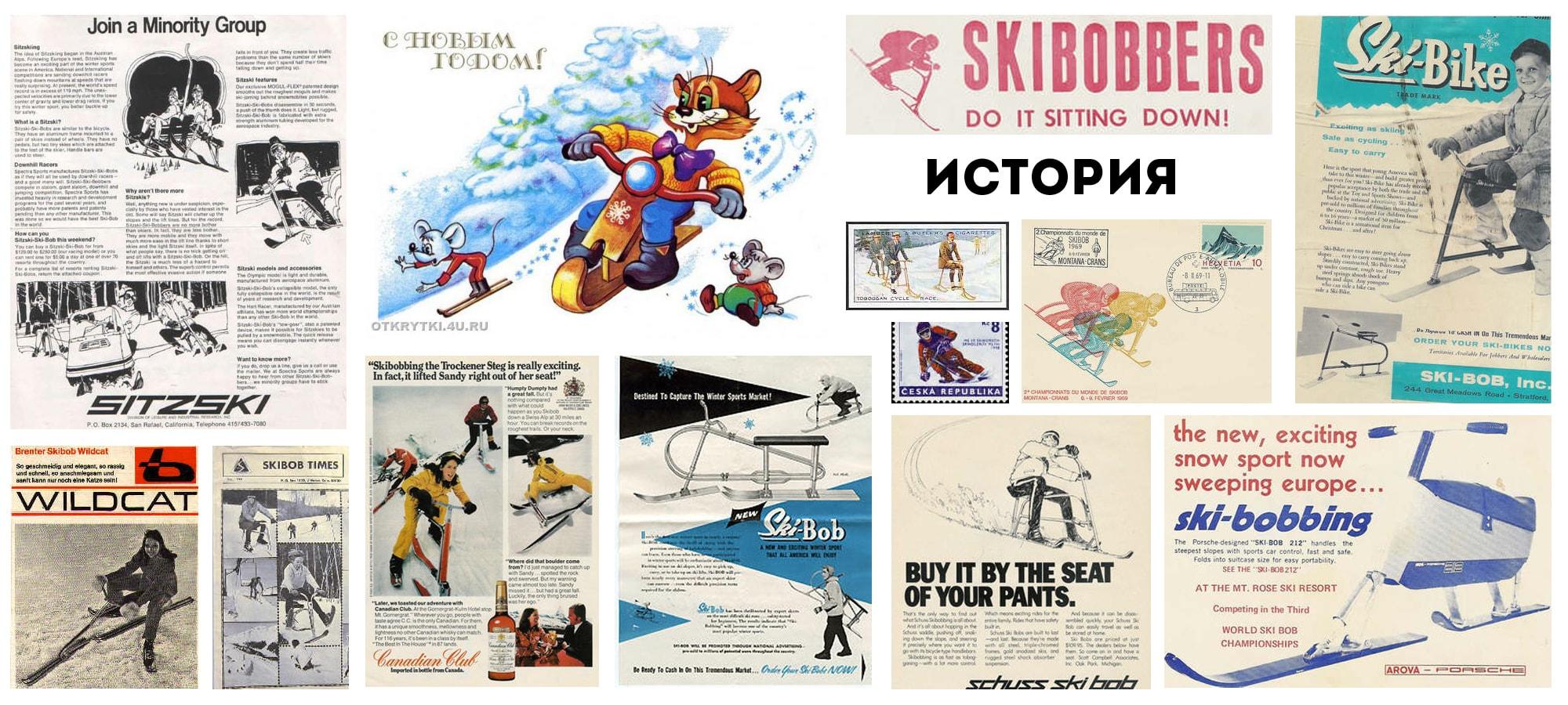 Snowbike-history_5