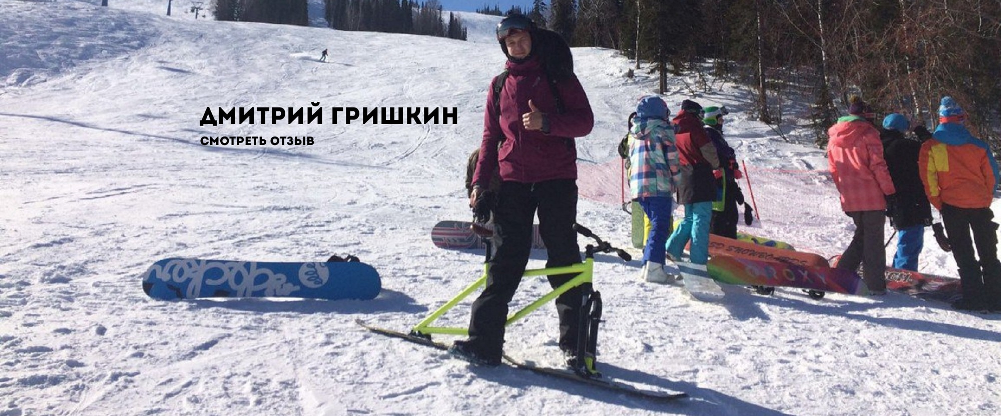 Snowbike-review_1-min