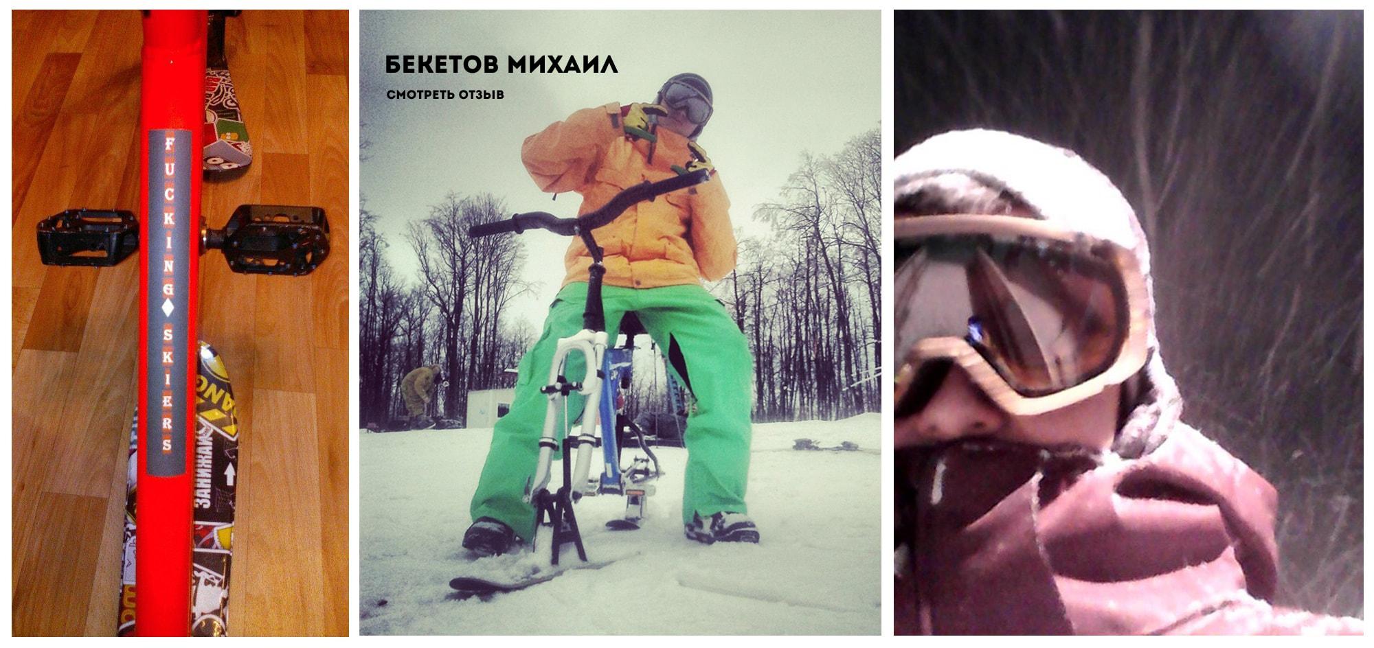 Snowbike-review_2-min