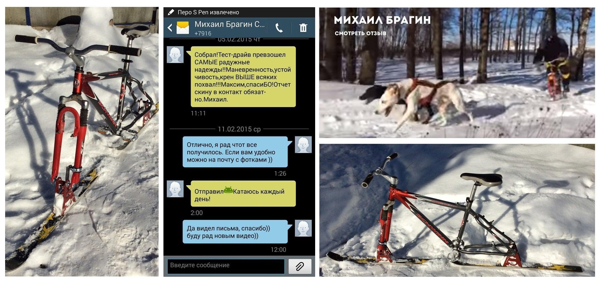 Snowbike-review_5-min