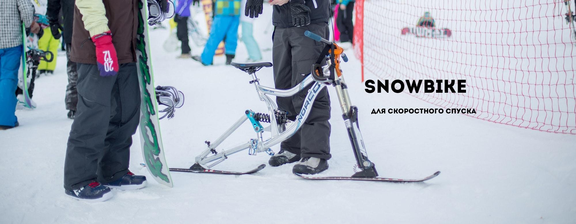 Snowbike_5