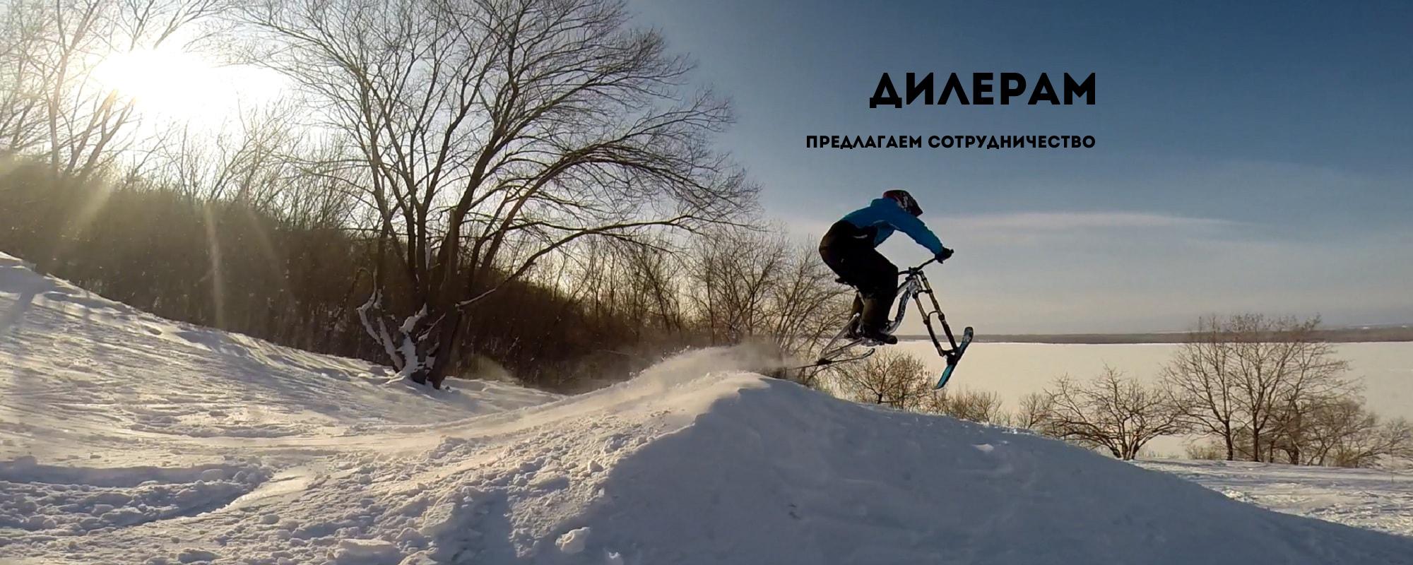 Snowbike_diler_2