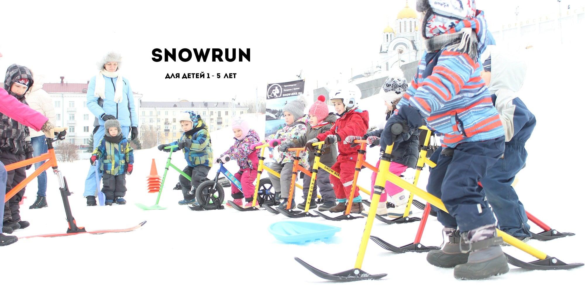 snowRUN_2-min
