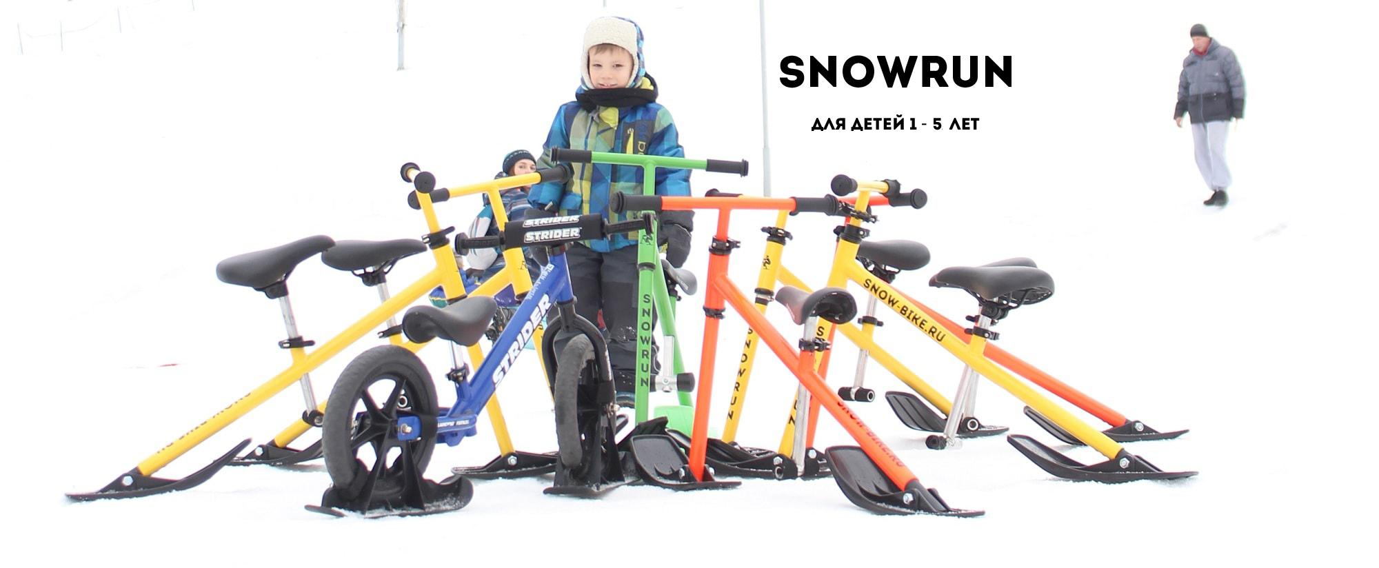 snowRUN_3_1