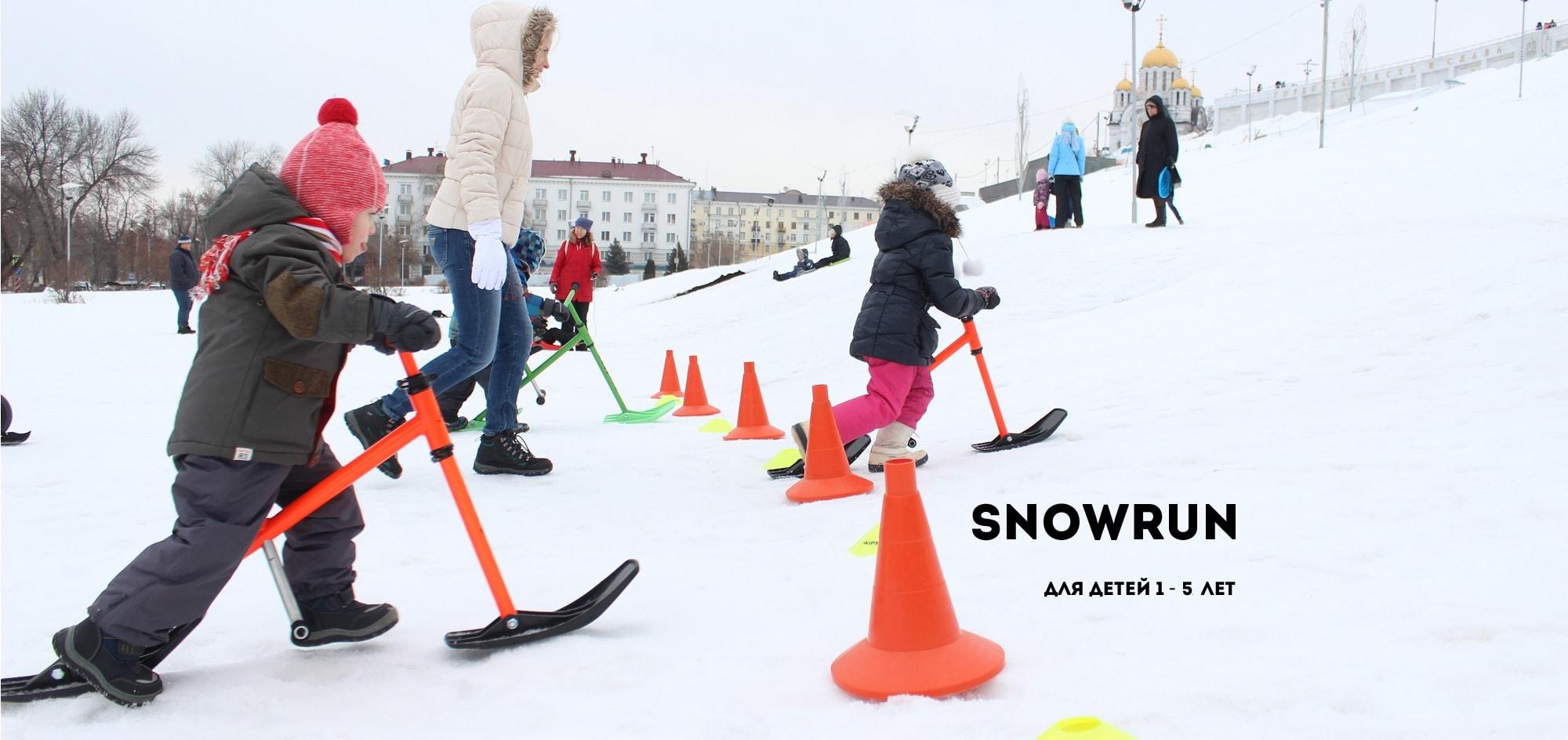 snowRUN_4-min