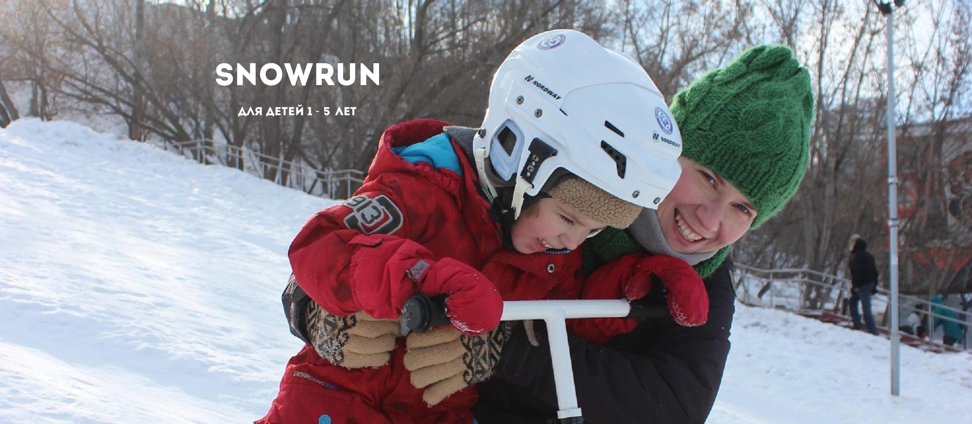 snowRUN_5-min