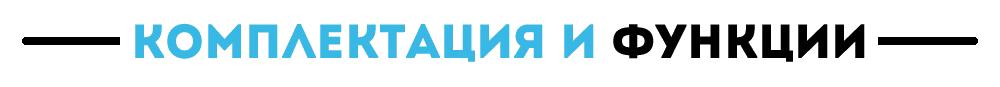 Надпись_бумстартер_14