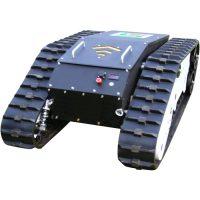 komodo-02-tracked-robot-platform