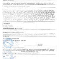 AKB_declaration_sm