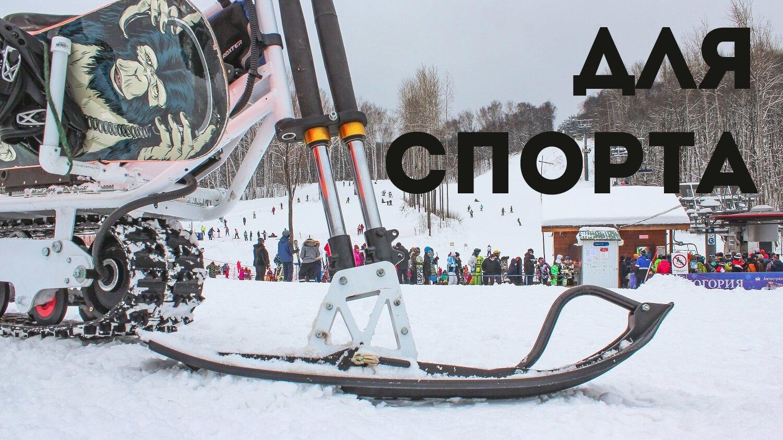 Snegohod-na-gornolyzhnom-komplekse_4