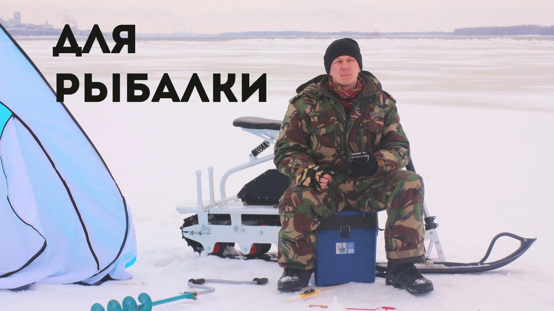 Rybalka-na-snegohode_3