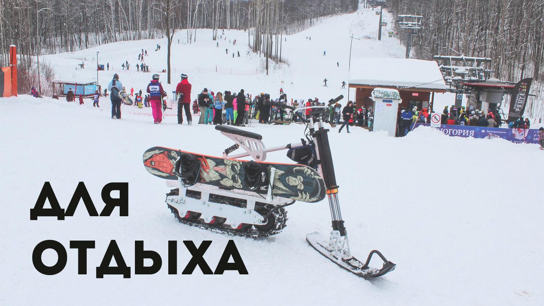 Snegohod-na-gornolyzhnom-komplekse_3