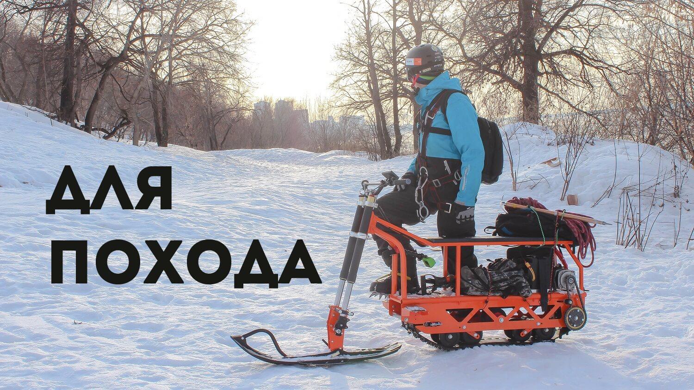 Voshozhdenie-v-gory-na-snegohode_3